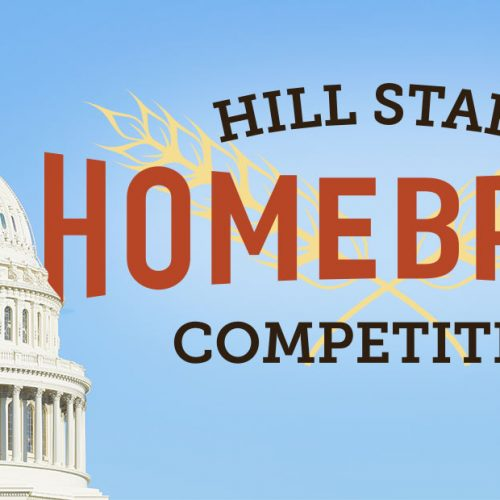 Hill Staff Homebrew Competition