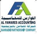 alfawares accounting