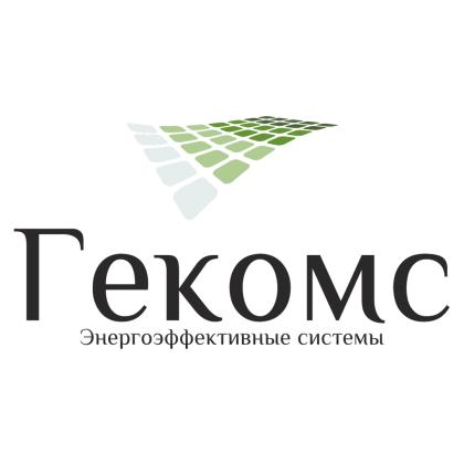 "ООО ""Гекомс"""
