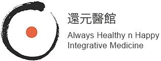 Always Healthy and Happy Integrative Medicine