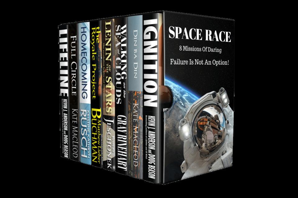 The Space Race Bundle