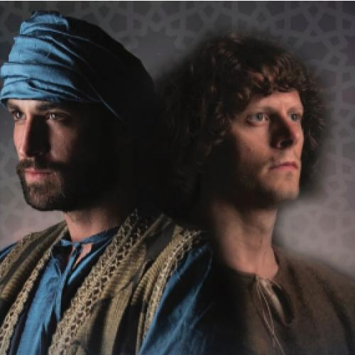 Focus In! Film Series presents a screening and discussion of the film The Sultan and the Saint