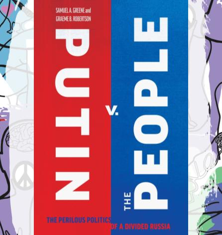 Busboys Books Presents: Putin v. the People