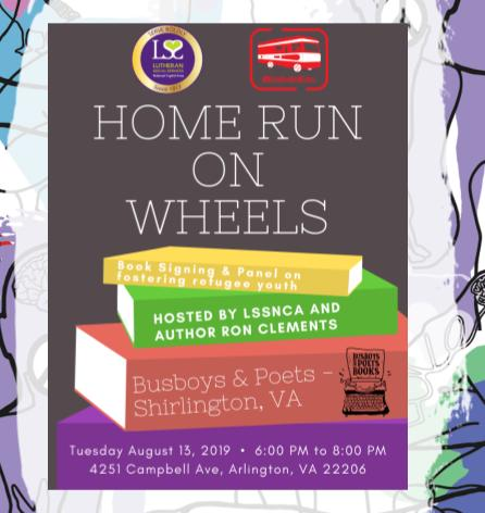 Busboys Books Presents: Home Run on Wheels - Book signing and URM foster care panel