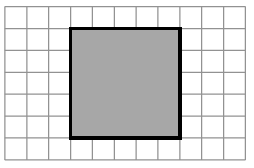 An enclosed figure: Starting at the upper left corner: right 5, down 5, left 5, up 5 to enclose the figure.