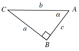 Right triangle, A,B,C, short leg, A,B, labeled, small c, long leg, B,C, labeled, small a, hypotenuse, A,C, labeled small b, angle opposite long leg, labeled alpha.