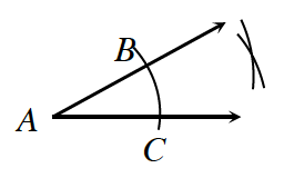 Angle A with arc B, C intersecting the legs of the angle. Small intersecting arcs are drawn in the middle of the angle.