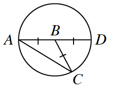 Circle with points, A, C, and D, on the circle, and B, in the center. Line segments connect B to all 3 points on the circle. Single tick marks, on segments, A B, B D, and B C.