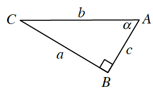 Right triangle, A B C, angle A labeled, alpha, short leg, A B, labeled, small letter c, long leg, B C, labeled,  small letter a, hypotenuse, A C, labeled, small letter b.