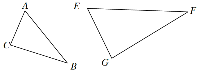 2 triangles, with different orientation, one with vertices, A, B, & C. The other with vertices, E, F, & G.