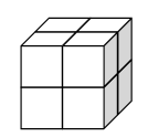 A cube formed by 8 cubes.
