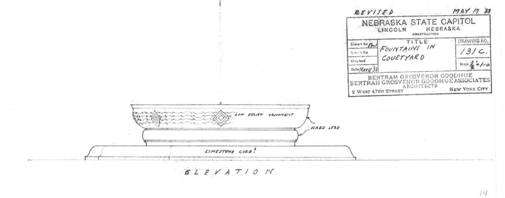 original architectural drawing of courtyard fountain