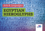 Standfor Projects - Egyptian hieroglyphs - Level 1