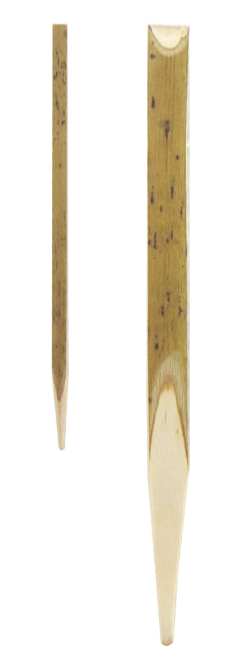 Kuromoji Black Willow Pick - Tooth Pick - 2.5 x .08 in