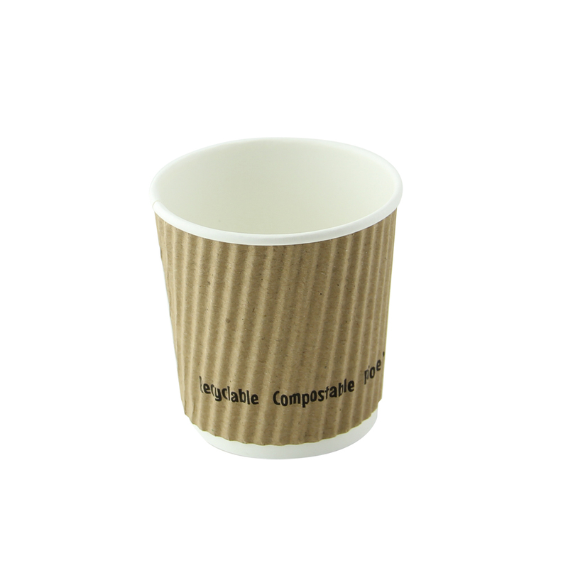 Rippled Beige Cups - 4oz  Dia: 2.4