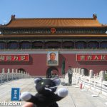 Tiananmen Square Anniversaries