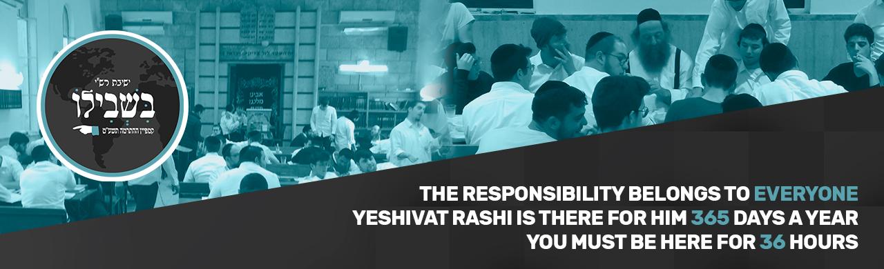 Yeshivat Rashi