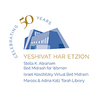 Etzion Foundation