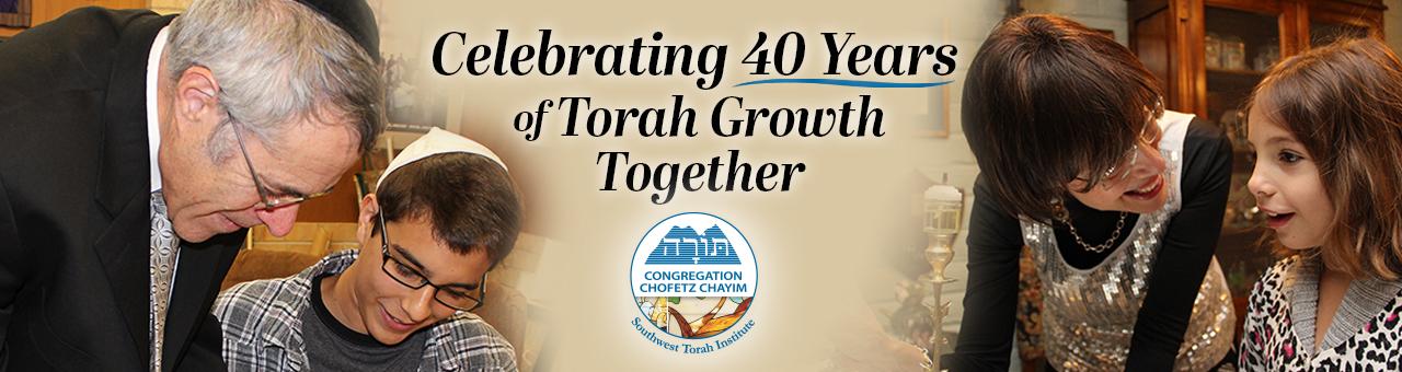 Chofetz Chayim/Southwest Torah Institute