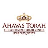 Ahavas Torah: The Scottsdale Torah Center