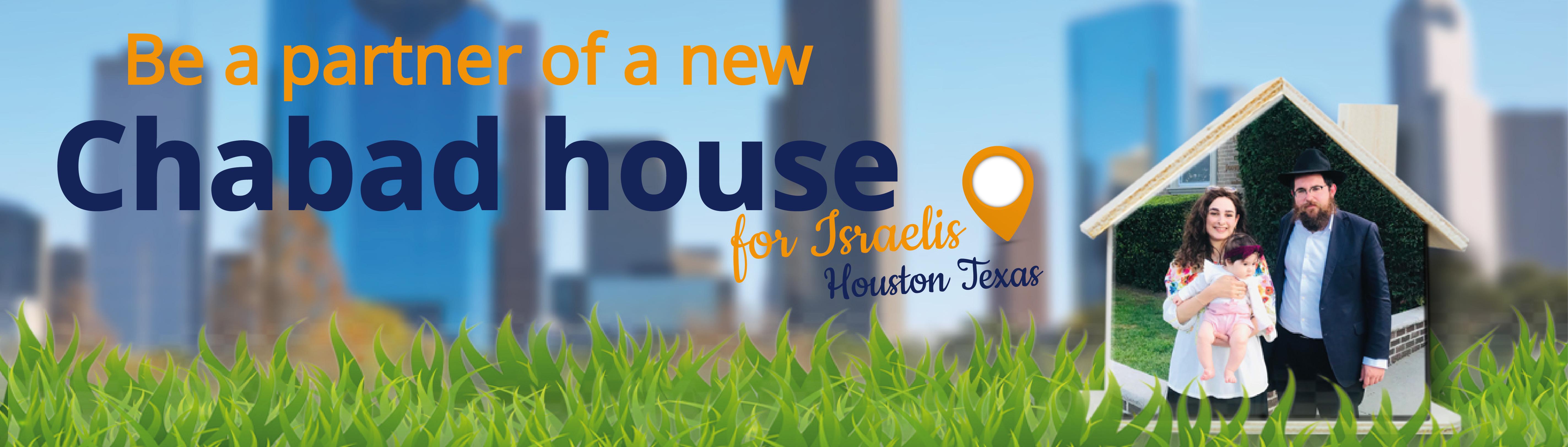 Chabad House for Israelis Houston Texas Menny and Perry Raytshik