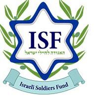 Israeli soldiers fund