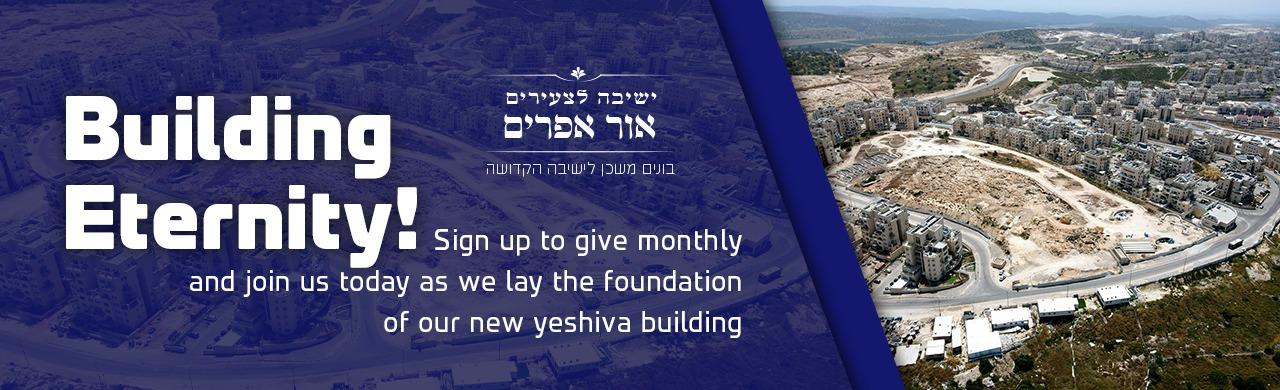 Yeshivat Or Efraim