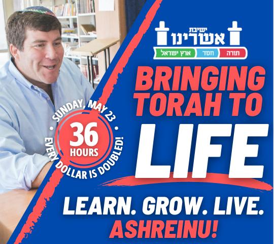 Yeshivat Ashreinu Inc.