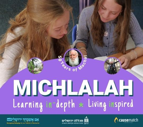 Friends of Michlalah, Inc.