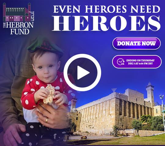 The Hebron Fund