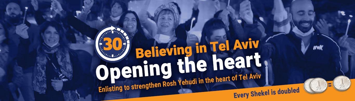 Rosh Yehudi