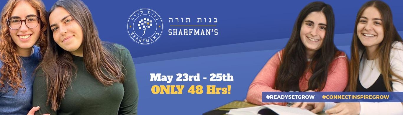 American Friends of Bnot Torah Institute