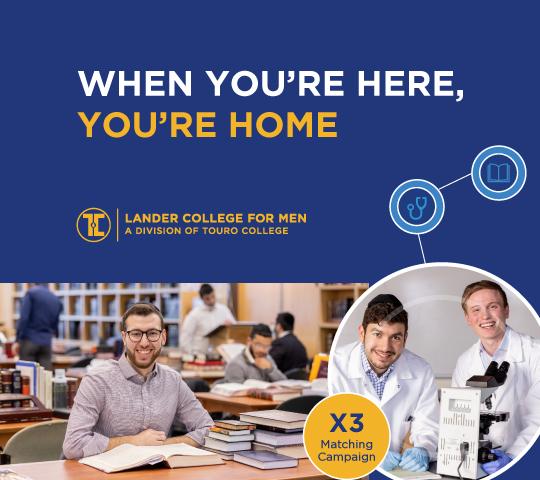 Lander College for Men