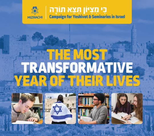 Mizrachi World Movement