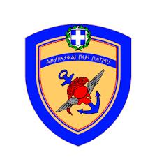 Hellenic Ministry of National Defense company logo