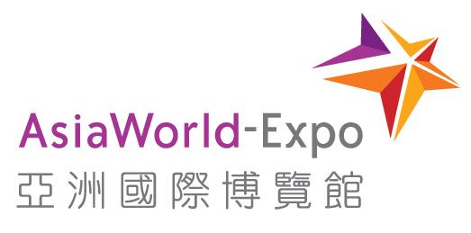 AsiaWorld-Expo company logo