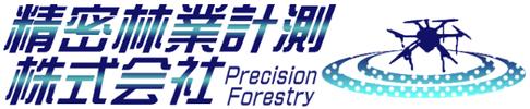 Precision Forestry Measurement company logo