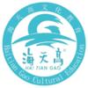 Haitiangao company logo