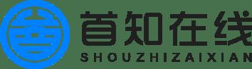 Shouzhi Online company logo