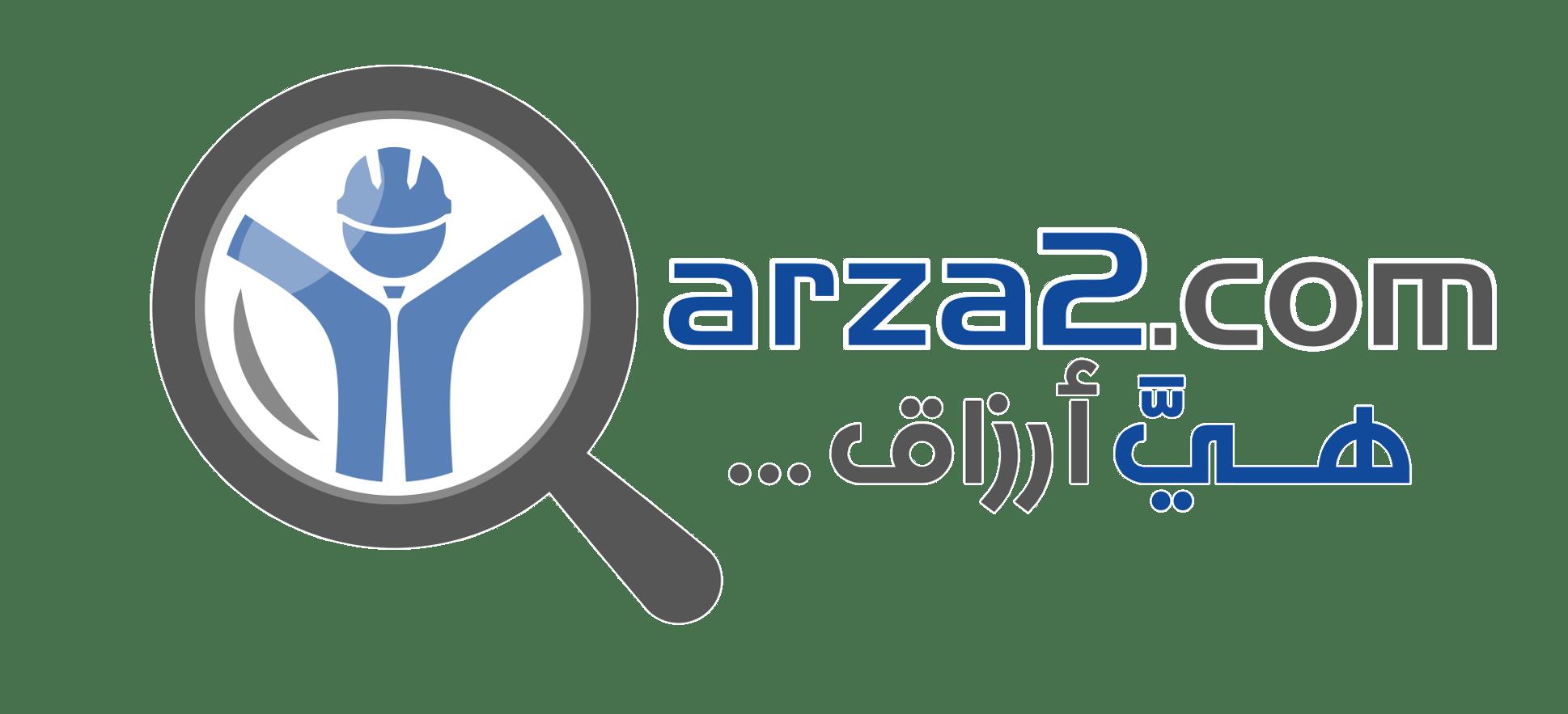 Arza2 company logo