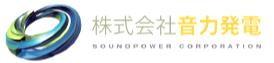 Soundpower Corporation company logo