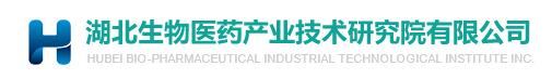 Hubei Bio-Pharmaceutical company logo