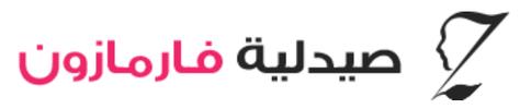 Pharmazone company logo