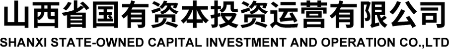 Shanxi State-Owned Capital Investment and Operation company logo