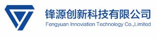 Fengyuan Innovation Technology company logo