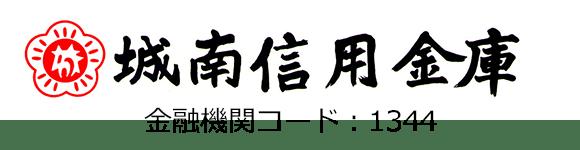 Johnan Shinkin Bank company logo