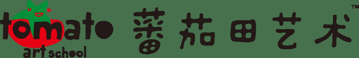Tomato Art School company logo