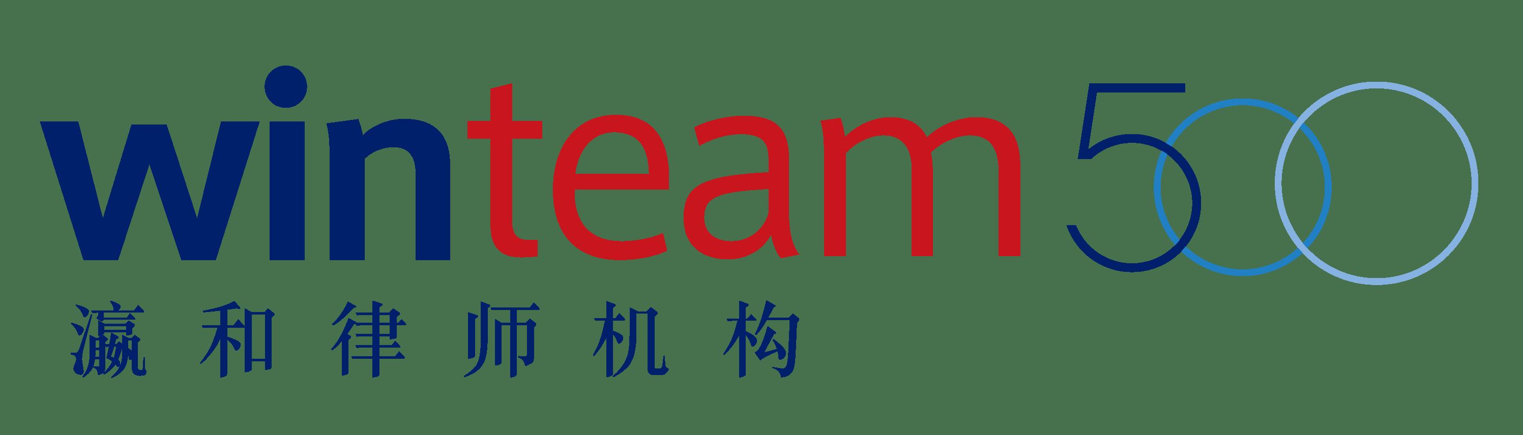 Winteam500 company logo
