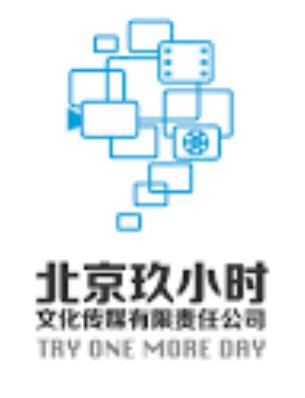 Jiuxiaoshi Culture Media company logo