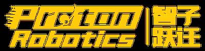 Proton Robotics company logo